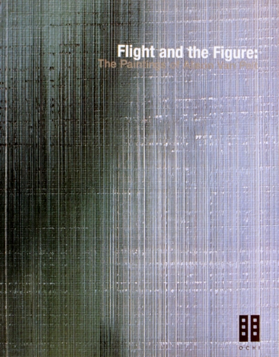 VanPelt_FlightandFigure_book