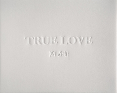 DEBRA BAXTER TRUE LOVE (OF SELF)